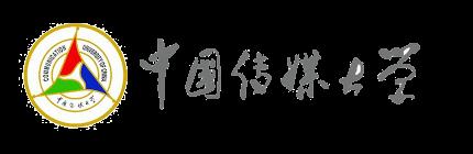 杜甫语文中国传媒大学合作校
